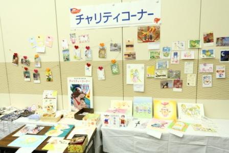 出版ネッツ 関西フェスタ2011、大盛況!!