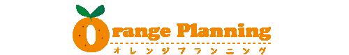 大阪在住の女性フリーライター|オレンジプランニング