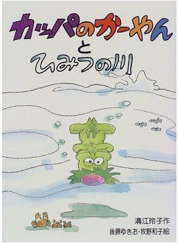 絵本と童話のおしゃべりカフェinブライトンベル開催!