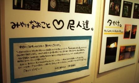 発売から3ヶ月 ~縁あって食満の豆腐屋~