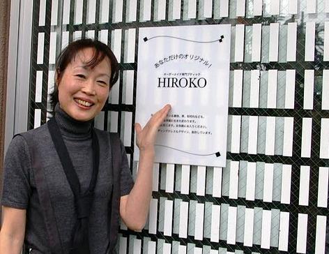 オーダーメイドの洋服店 HIROKOさんのブログ誕生!
