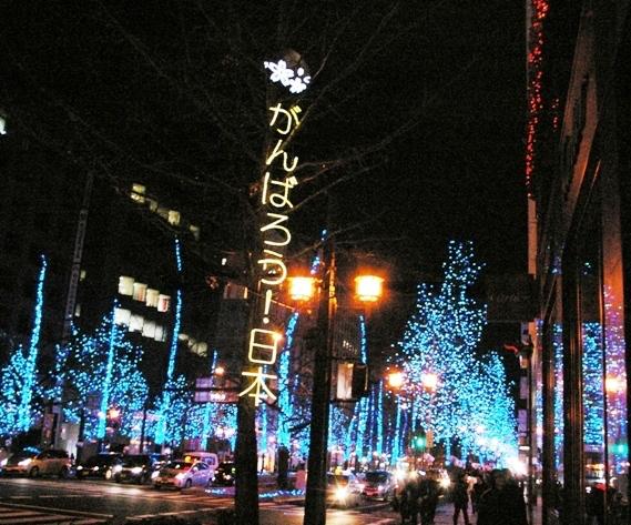 【 水都大阪 】 水と光りのまちづくり
